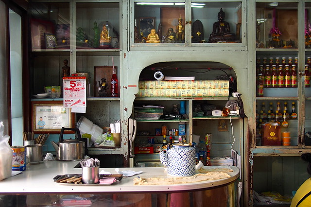 On Lok Yun, 72 Charoen Krung Rd, Bangkok, Thailand