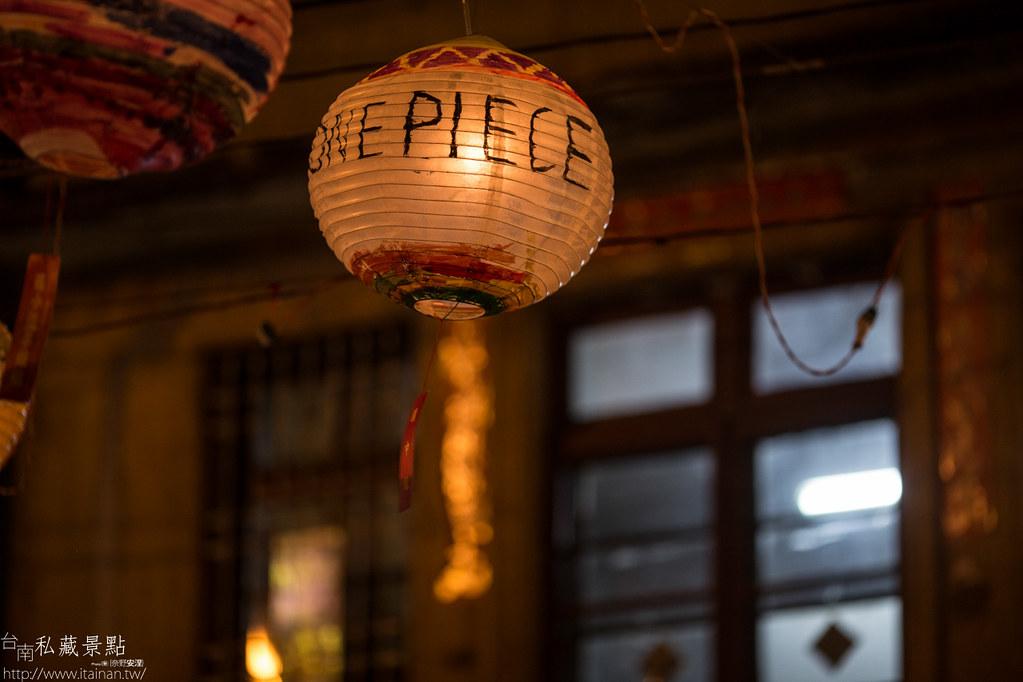 台南私藏景點-普濟殿燈會 (23)