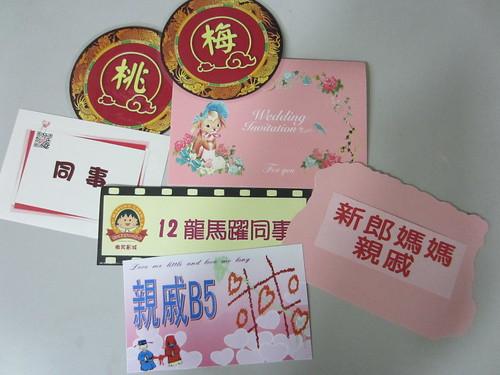 推薦台南結婚場地:台南商務會館-專業的婚企團隊與服務品質 (18)