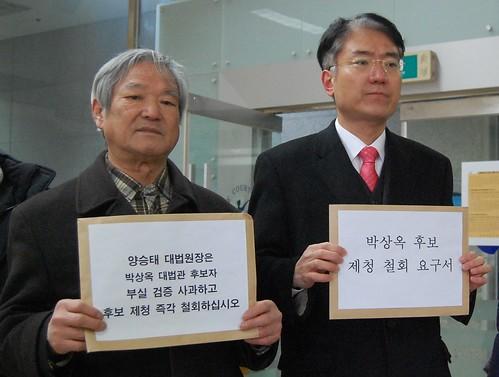 20150212_박상옥대법관후보제청철회촉구 대법원 앞 기자회견 (25)