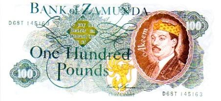 Bank of Zamunda prop note