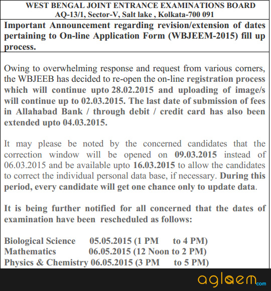 WBJEE 2015 Details of Exam - Engineering and Medical dates extended