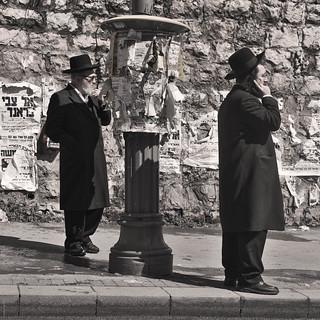 Malchei Yisroel