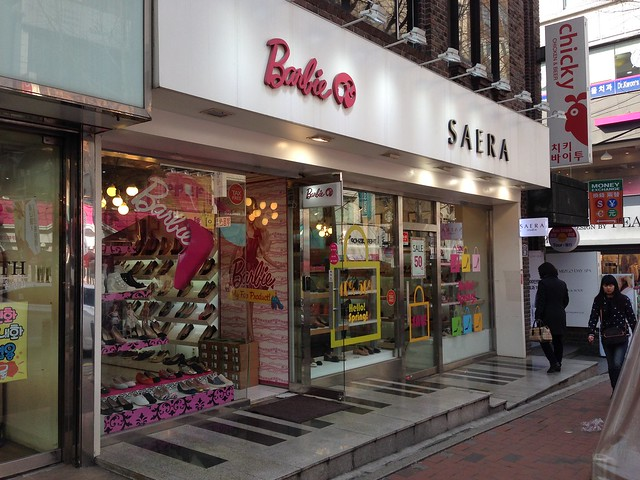 Barbie (shoes) store