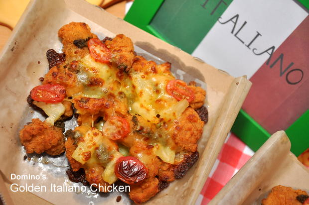 Domino's Golden Chicken 3