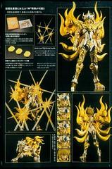 Aiolia - [Imagens] Aiolia de Leão Soul of Gold 16921594615_bf58ffcbab_m