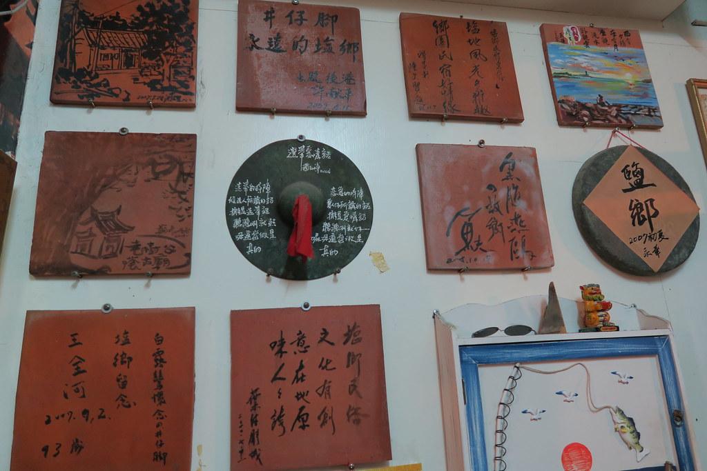 台南北門鹽鄉餐廳 (17)