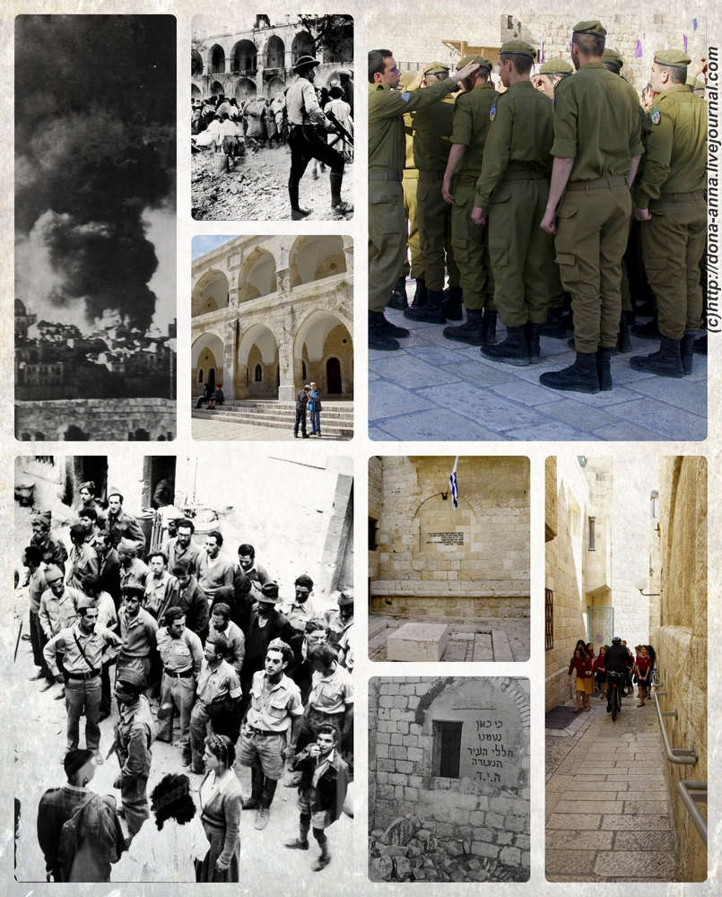Yom-Yerushalaim-Collage2-a