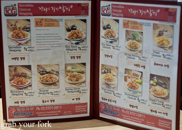 korean fried chicken menu at red pepper, strathfield sports club bistro