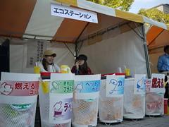 仙台ハーフマラソン20130512_05