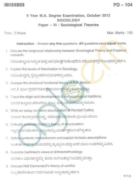Bangalore University Question Paper Oct 2012:II Year M.A. - Sociology Paper VI : Sociological Theories
