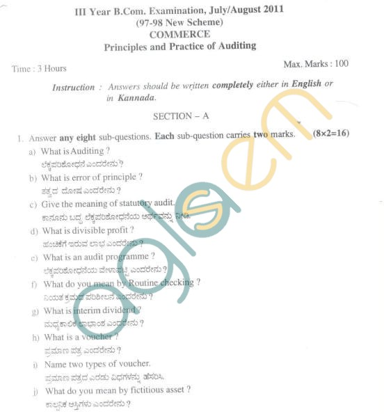 Bangalore University Question Paper July/August 2011 III Year B.Com. Examination - Commerce