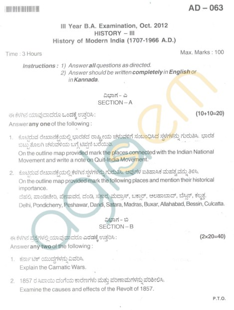 Bangalore University Question Paper Oct 2012: III Year B.A. Examination - History III Modern India