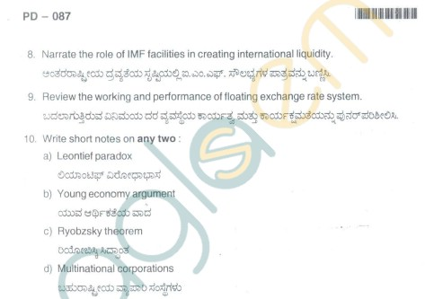 Bangalore University Question Paper Oct 2012:II Year M.A. - Degree Economics Paper IX International Economics