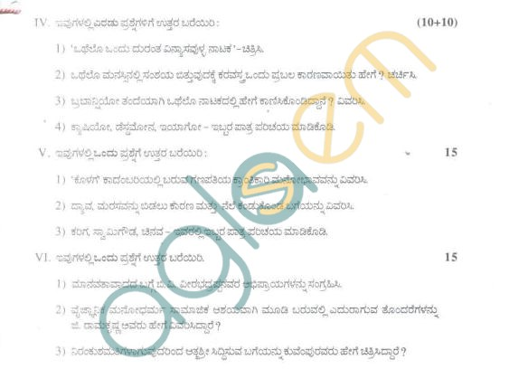 Bangalore University Question Paper July/August 2011 II Year B.A. Examination - Kanada