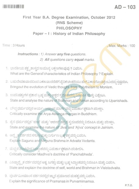Bangalore University Question Paper Oct 2012 I Year B.A. Examination - Philosophy(RNS Scheme)