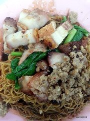 Vote for Wantan Mee Again!