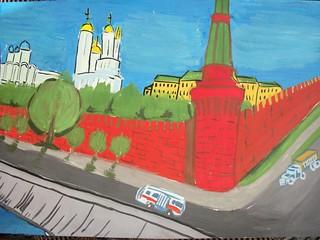 Вид на Кремль со стороны Москворецкого моста