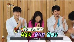 Happy Together S3 Ep.295