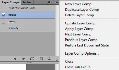 layer-comps