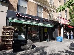 日, 2013-05-12 16:10 - Damascus Bread & Pastry Shop