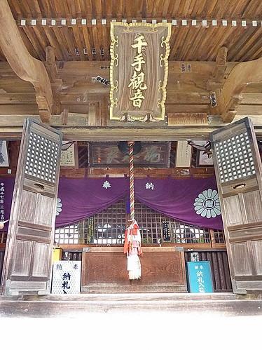 【写真】四国八十八ヶ所 : 第82番札所・根香寺