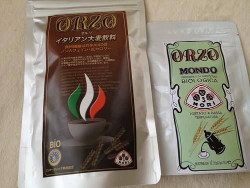 トレモリ イタリア産ノンカフェイン コーヒー風有機大麦飲料