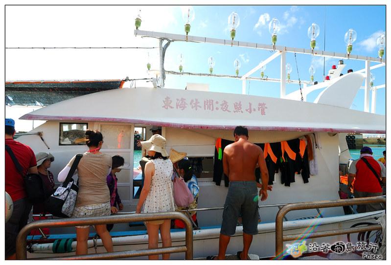 2013歐船長東海休閒漁業_04