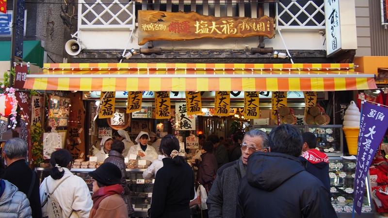 Tokyo Honeymoon 2013_day09_165