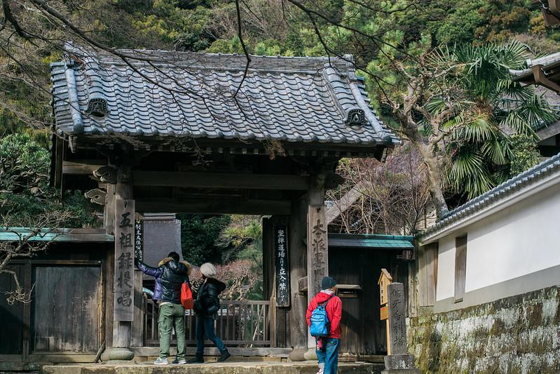 Engakuji Temple's Shariden Kamakura