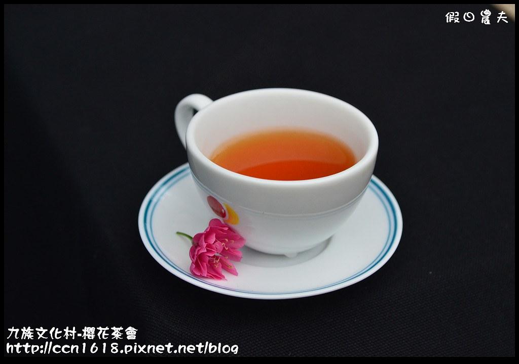九族文化村-櫻花茶會DSC_4616
