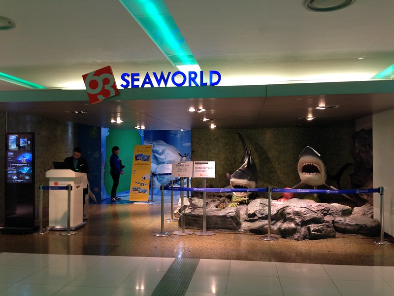 Entrance to 63 Seaworld.