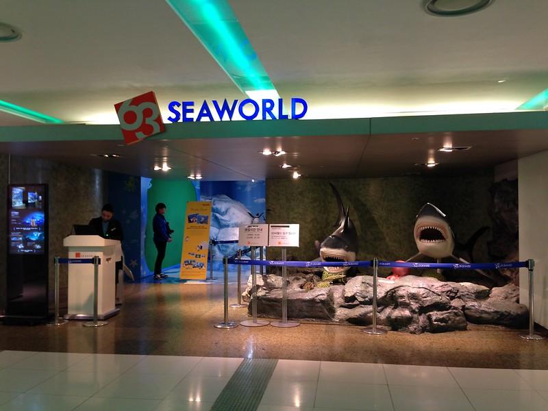 Entrance to 63 Seaworld.