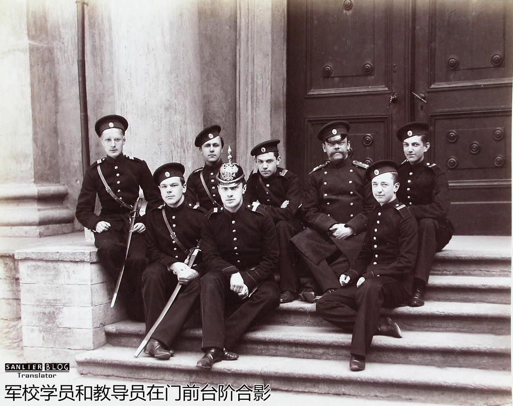帝俄贵胄军官学校05