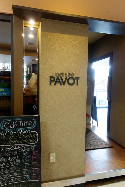 CAFE&BAR PAVOT