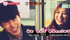 We Got Married Ep.257