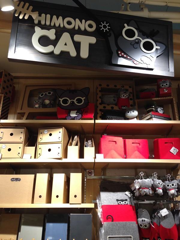 Himono Cat.