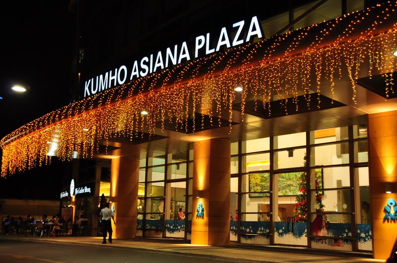 Dự Án Kumho Asian Plaza