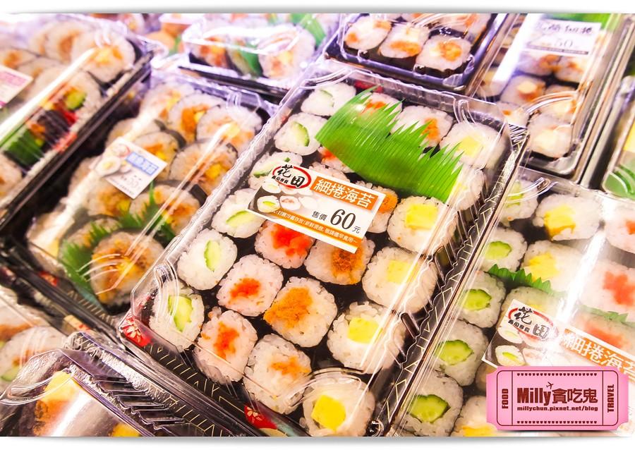 台中花田壽司0040