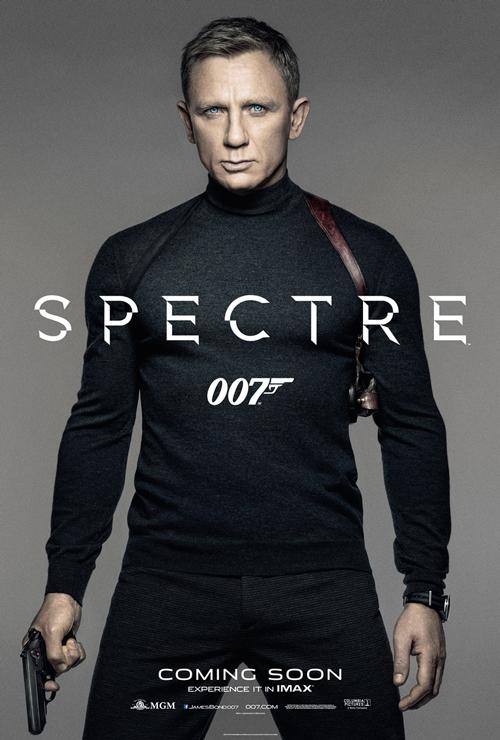 『007 スペクター』ティザービジュアル