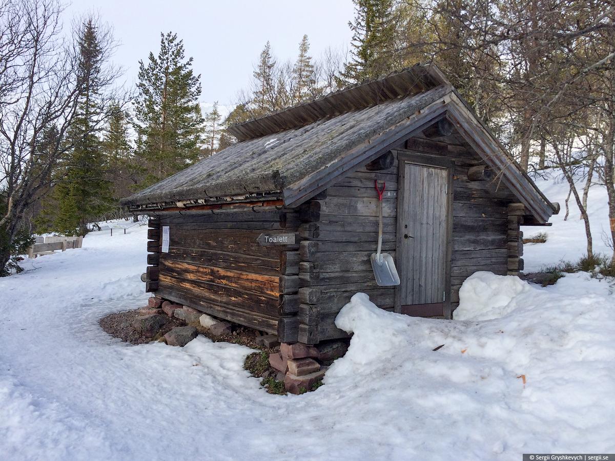 Njupskar_Fulufjallet_Dalarna_Sweden-3