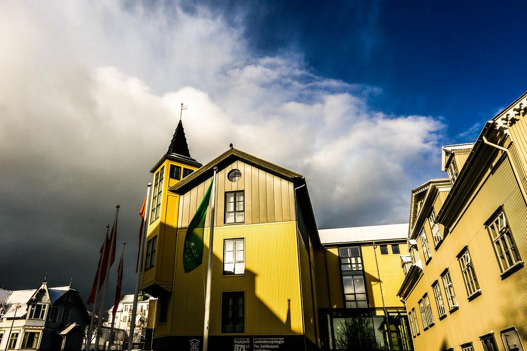 Reykjavik City Museum