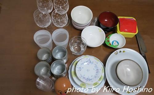 食器棚整理、処分する食器