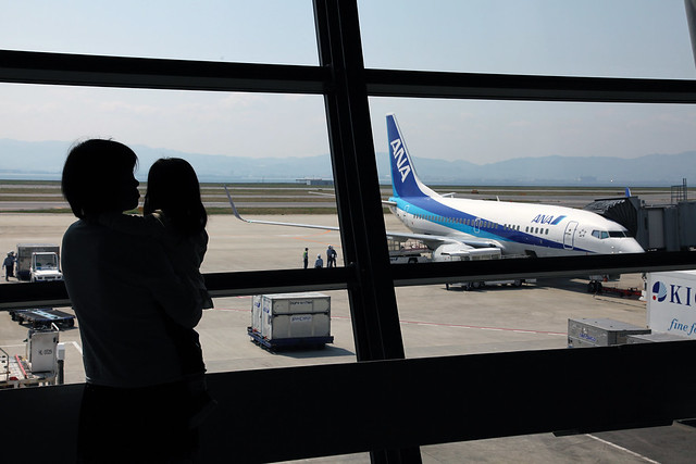 Kansai International Airport, Japan 関西国際空港