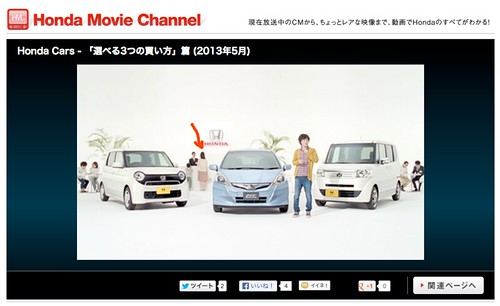 Honda Cars - 「選べる3つの買い方」篇 (2013年5月)