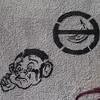 Äffchen #streetart