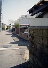 中河原 塀 Fuchu-si, Tokyo