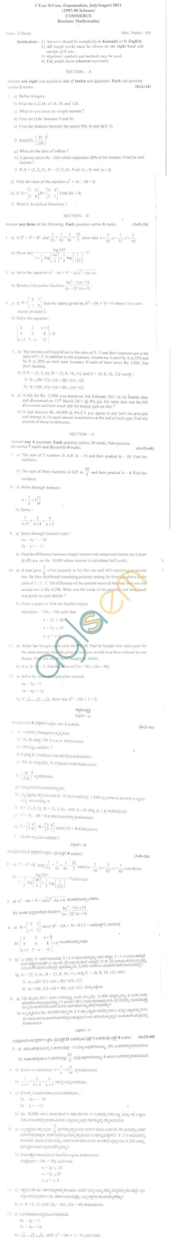 Bangalore University Question Paper July/August 2011 I Year B.Com. Examination - Commerce, Mathematics