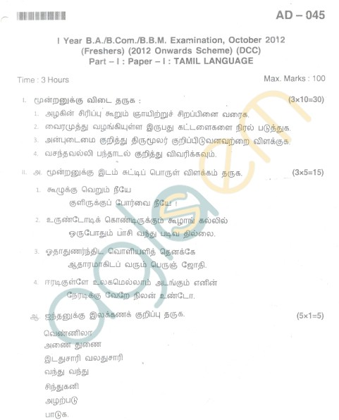 Bangalore University Question Paper Oct 2012 I Year B.A. Examination - Tamil Part I (Paper I)(Freshers)(DCC)