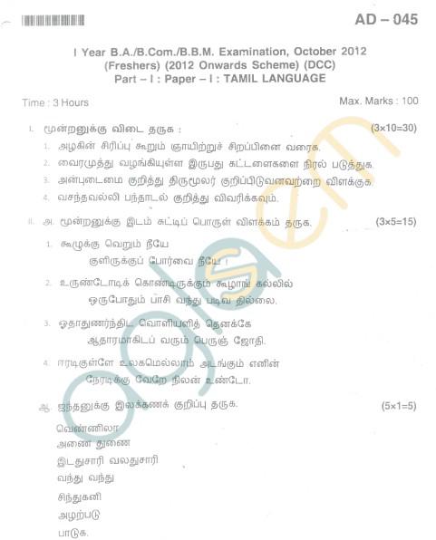 Bangalore University Question Paper Oct 2012I Year B.A. Examination - Tamil Part I (Paper I)(Freshers)(DCC)